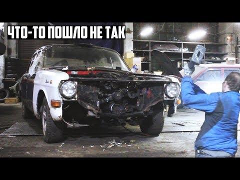 Волга 5.2L | РАЗГРОМ Сервиса