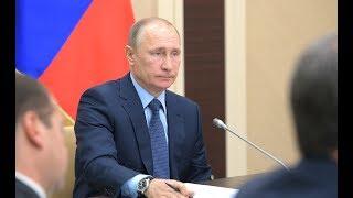 Владимир Путин * Стратегическое развитие и приоритетные проекты