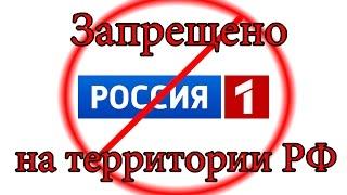 Что такое государство и почему современную Россию сложно назвать государством.
