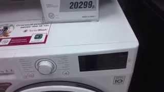 видео Классы стиральных машин: энергопотребления, стирки, отжима