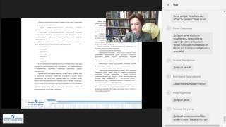 Организация проектной и исследовательской деятельности учащихся на уроках обществознания