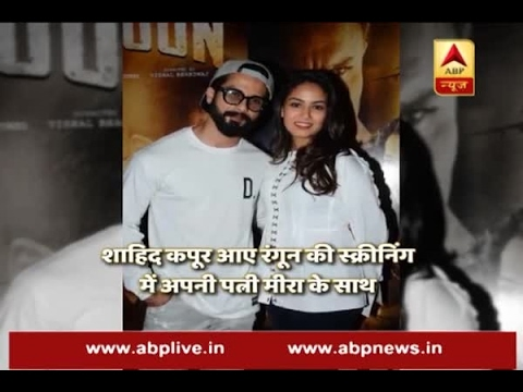 In Graphics: Shahid Kapoor attends screening of Rangoon with wife Mira