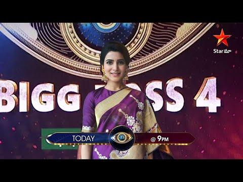 BiggBoss Avoids Nagachaithanya For Weekend Episode |#BB DasaraSpecial | #Akhil |#Samantha | SahithTvKaynak: YouTube · Süre: 2 dakika4 saniye