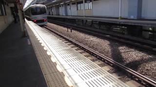 E217系が西大井駅を発車 東京3-1-1