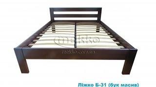 видео Ліжка двоспальні з дерева купити