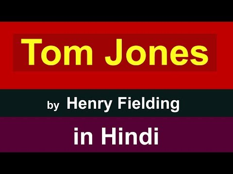 Tom Jones by Henry Fielding in Hindi | summary | The History of Tom Jones, A foundling