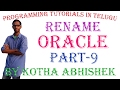 Change (Rename) Table Name in Oracle in Telugu