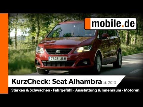 Seat Alhambra Ab 2010 | Mobile.de KurzCheck