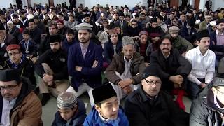Friday Sermon: Men of Excellence: 22nd December 2017 (Urdu)