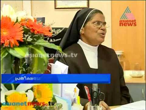 Self-Governance position gets college in Ernakulam :പ്രതീക്ഷയോടെ കോളേജുകള്