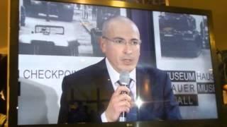 видео: Ходорковский об Олимпиаде в Сочи 2014