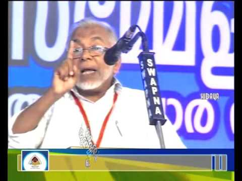 A.A.C Valavannur | Friendship conference | Speech | Shaikh Muhammed Karakkunnu