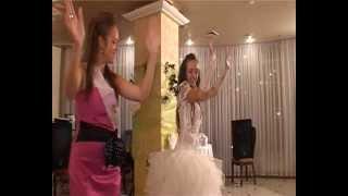 веселый свадебный танец невесты!!!