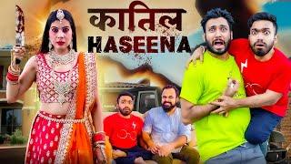 Katil Haseena 3   BakLol Video