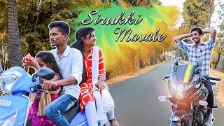 SIRUKKI MAVALE MUSIC ALBAM- KARTHICK | SUBA | PANDIYAN/FULL ALBAM SONG