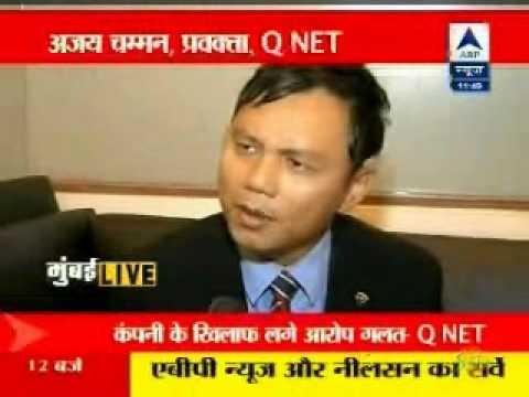 QNET News | Response TO ABP News
