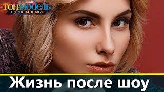 Ира Ротар после проекта Супермодель по-украински 3