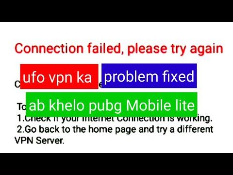 pubg test connection failed