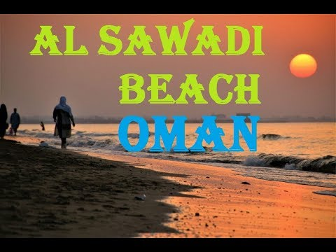 HIDDEN BEACH IN OMAN -  AlSawadi Beach (Pink Beach)