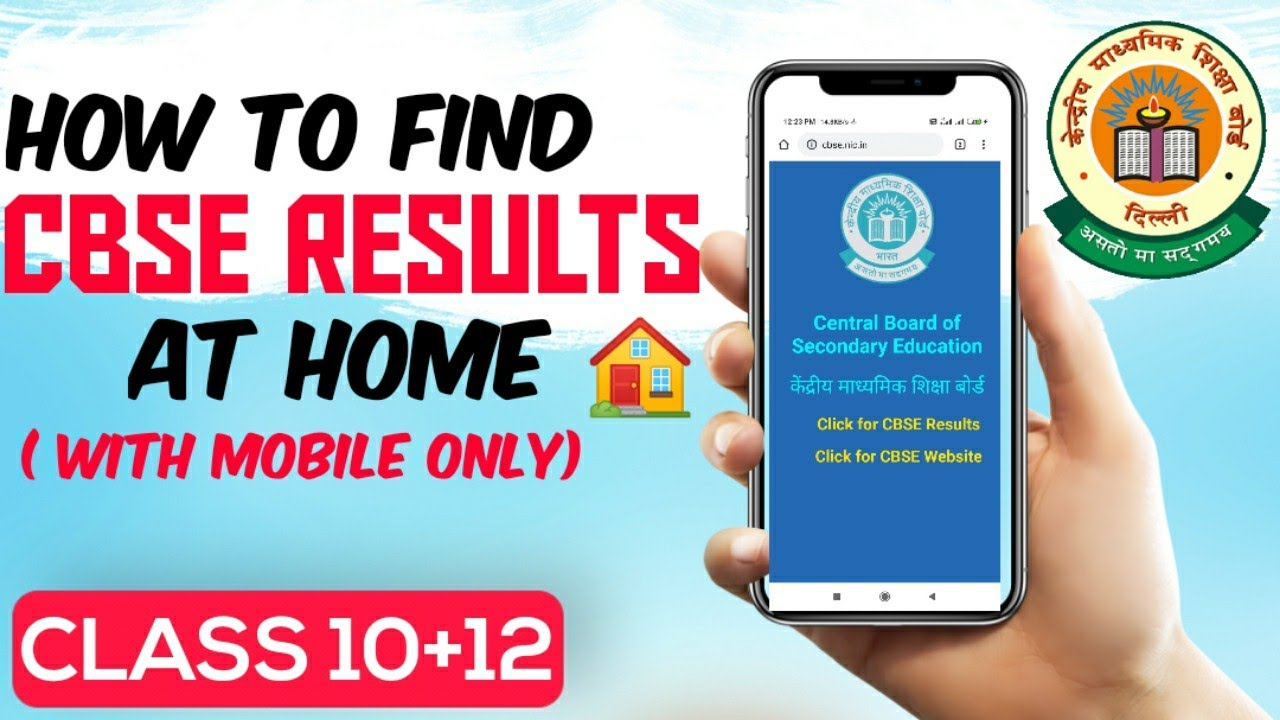 How to find cbse boards result at home in mobile | CBSE class 10 and class 12 results 2020