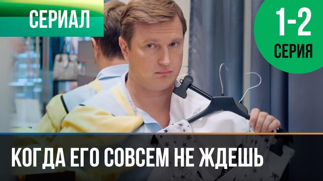 Онлайн русская хочет чтобы ее от — pic 12