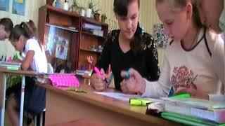 Урок немецкого языка 7 класс 2017