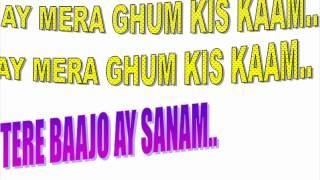 meri akhian ch hasdeya sajjna full song[mirza]moon raajpoot
