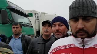Стачка дальнобойщиков в Новолакстрое