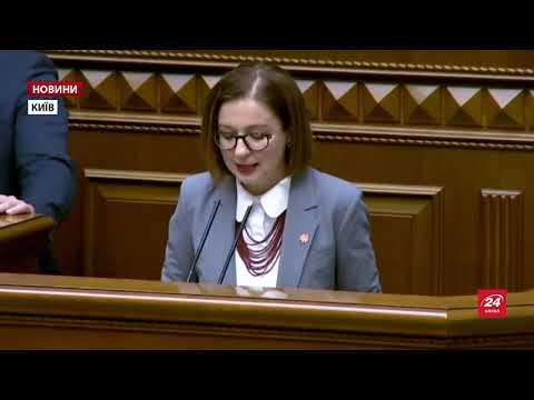 Випуск новин за 12:00: Протест рестораторів у Києві