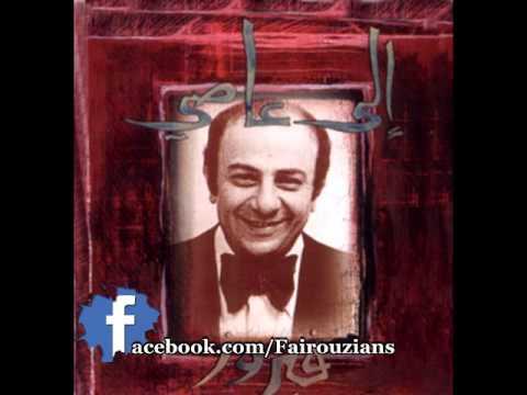 Fairouz - Jisr El Kamar 2 - موسيقى جسر القمر