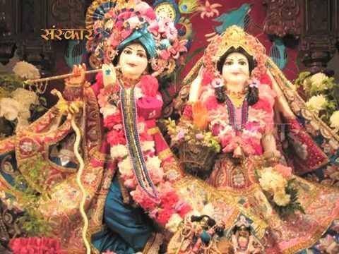 Sankirtan | Jari Ki Pagdi | Devi Chitralekha Ji