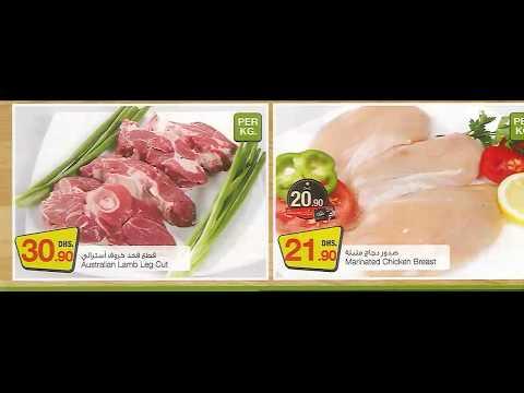Dubai meal, fruit, vegetable price.....dubai vegetable Prices