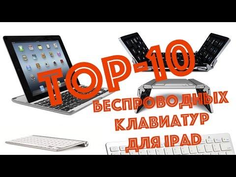 TOP-10 лучших беспроводных