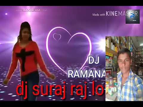 Dj Suraj Raj Love 8984 Www .in Bhojpuri