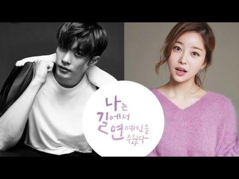 [MV]Jang Han Byul (장한별) - I Love You (널 사랑해) Song Video (I PICKED UP A CELEBRITY ON THE ROAD OST)