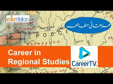 Career in Regional Studies