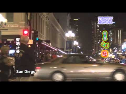 San Diego Night Life, Gaslamp Quarter 聖地牙哥 夜生活-World Fun Discovery 世界好好玩-TBWTV 世界電視