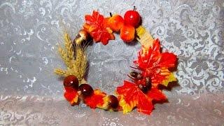 DIY - Осенний Венок - Autumn Wreath