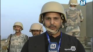 مراسل الإخبارية: قبل لحظات سقط مقذوف حوثي في قطاع الطوال والشريط الحدودي مؤمن وتحت السيطرة