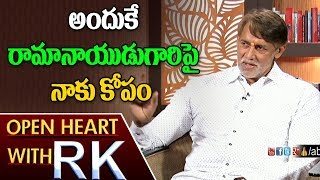Tollywood Producer & Actor Ashok Kumar About D Ramanaidu & His Struggles | Open Heart with RK
