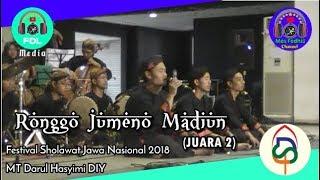 [JUARA 2] RONGGO JUMENO MADIUN - FINAL Festival SHOLAWAT JAWA Nasional I 2018 MT Darul Hsyimi DIY