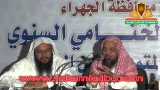 Download Video sheikh mohammed hashim madani রাষ্ট খমতা জাওার আপনাদের বুমিকা কি । MP3 3GP MP4