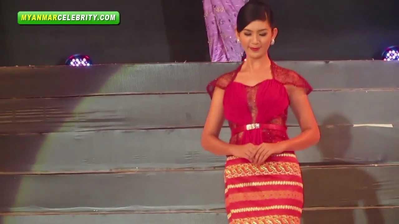 Khin Khin Mar | Facebook