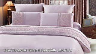 Постельное белье Kingsilk LS015C в интернет-магазине
