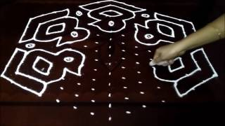 Duck dolls kolam with 15-8 middle | chukkala muggulu with dots| rangoli design