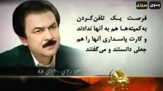 پنجم مهر سالروز حماسه فروزان شعار مرگ بر خمینی 5 مهر 1360