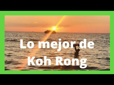 Koh Rong. Ultimos días en el paraíso.