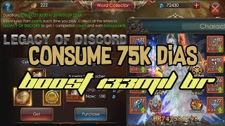 LEGACY OF DISCORD -  LOD WORD COLLECTOR EVENT [Consume 77k dias and 133mil of br boost]