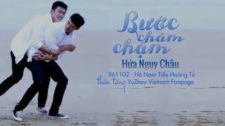 Bước chầm chậm (Vietnamese version) - Thượng Ẩn OST