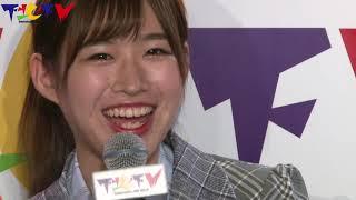 2018年9月6日放送 アシスタントMC:#佐藤朱(#AKB48 #Team8) #下北F...